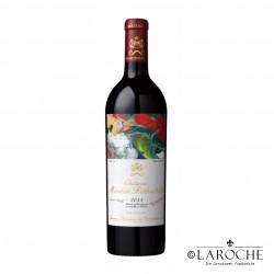 Château Mouton Rothschild 2018, Pauillac 1° Grand Cru Classé - Parker 97-99+
